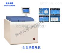 全自动量热仪/鹤壁盛华煤质分析仪器