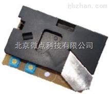 MD9803_AP隔離型1-Wire總線粉塵濃度傳感器