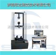 电炭制品抗折强度试验机