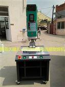 滨州莱州莱芜4200W自动追頻焊接机