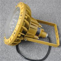LED防爆平台灯HRD230