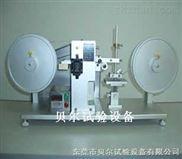 纸带耐磨试验机,RCA纸带耐磨试验机,耐磨试验机,试验机-贝尔专业生产