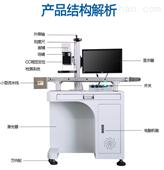 自动化视觉定位激光打标机