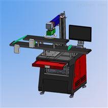 CCD视觉定位激光打标机自动定位镭雕机