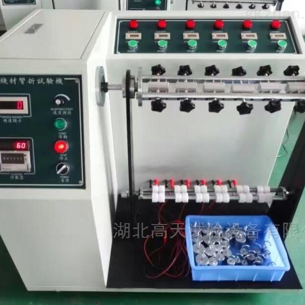 线材弯折试验机专业销售生产商
