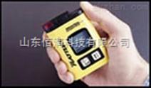 便携式硫化氢检测仪 T40便携式硫化氢检测报警仪
