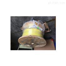 德国baude电缆 赫尔纳贸易