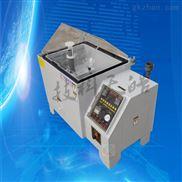 可靠性精密型盐雾试验箱 皓天设备
