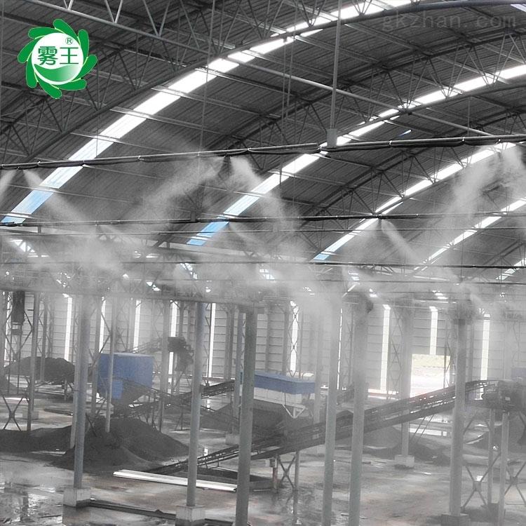 煤棚喷淋降尘除尘系统