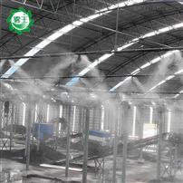 煤棚喷雾除尘降温系统