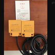 耐高温接近开关ZX-HQA667386BD/99KM281539