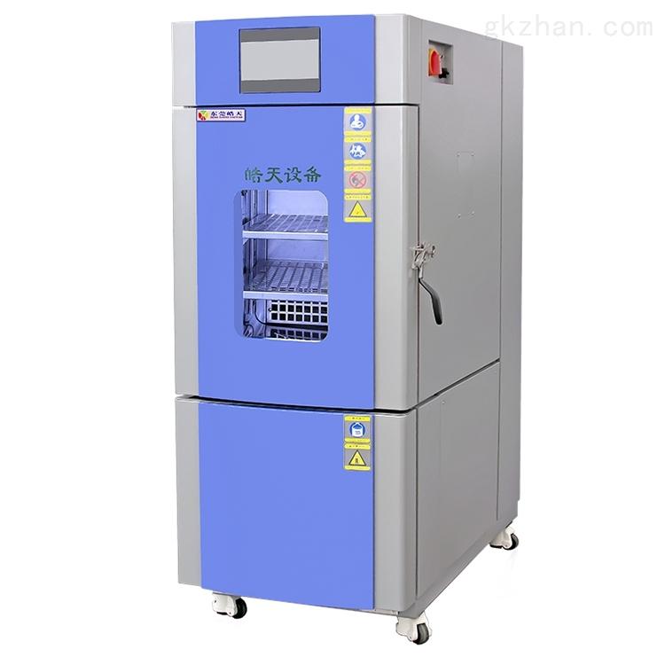 可程式恒温恒湿试验箱 高温低温交替检验仪