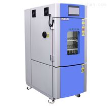 专业厂家低温低湿试验箱直销价格