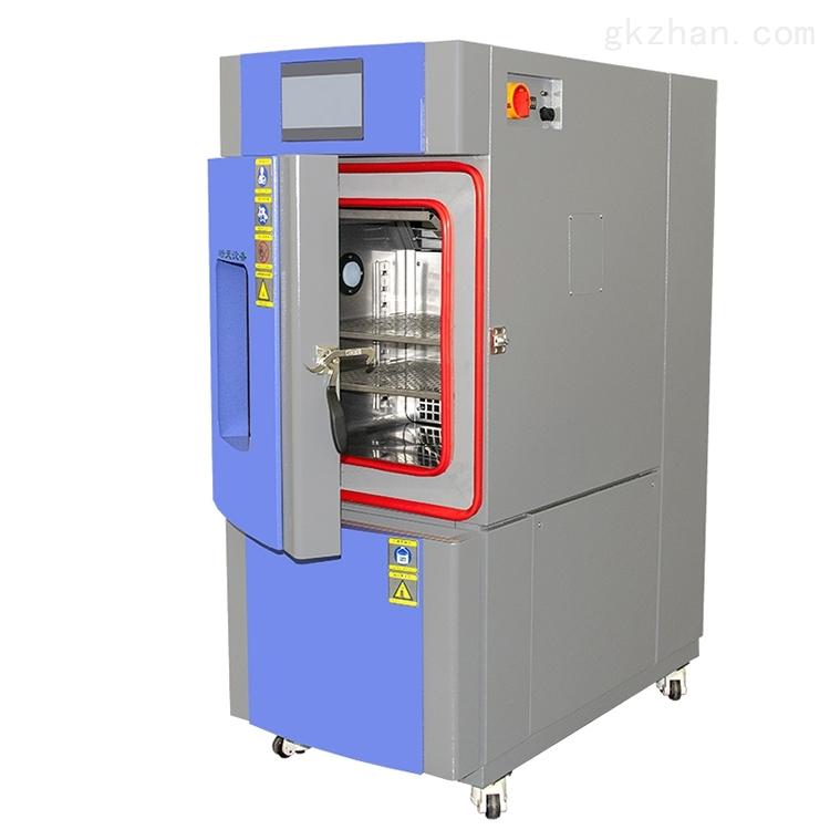 触屏150L立式恒温恒湿试验箱定制价格
