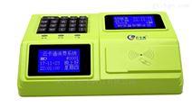 IC卡饭堂机刷卡售饭系统