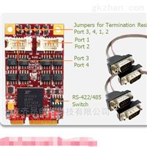 EMP2-X402 mPCIe转422/485 EP扩展卡
