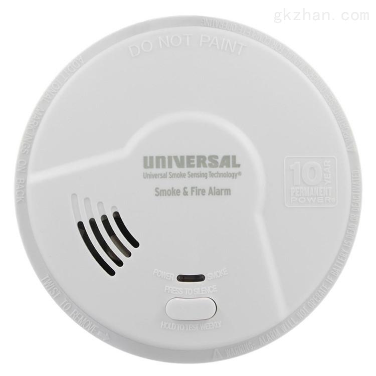 美国UNIVERSAL烟雾报警器