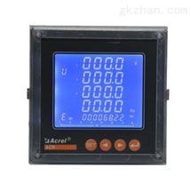 安科瑞ACR230ELH/C网络电力仪表
