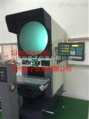 万濠卧式投影仪CPJ-4025W