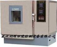 小巧实用型台式恒温恒湿试验箱