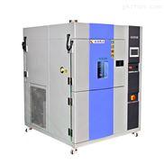海南两箱式冷热冲击试验机厂家