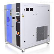 海南三箱式冷热冲击试验仪厂家
