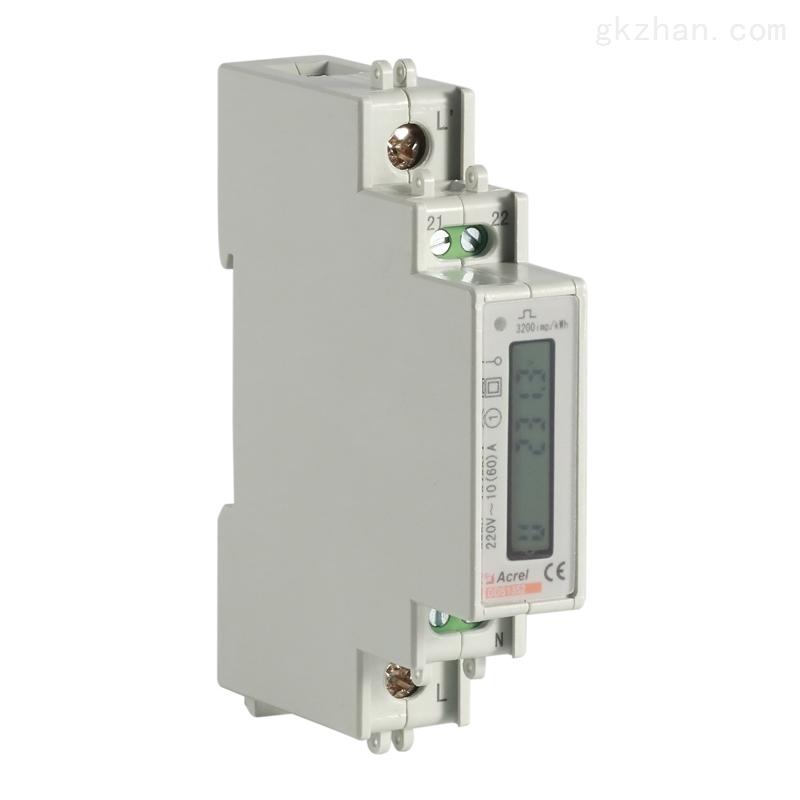 导轨式电能表DDS1352/F 付费率电能统计