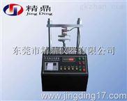 环压强度试验机,JD-213环压强度试验机