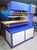 供应青岛15KW高周波工业皮带机