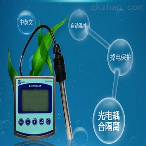 中文在线电导率仪 现货