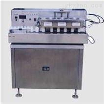 FK-100B(风冷)电磁感应铝箔封口机