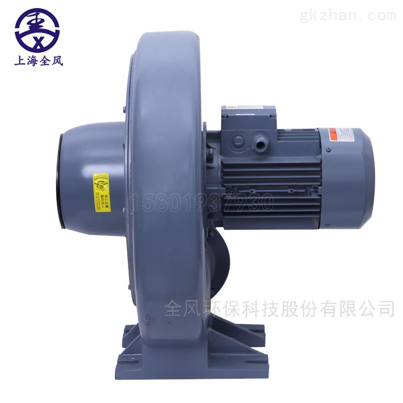 CX-7.5-5.5kw透浦式中压鼓风机