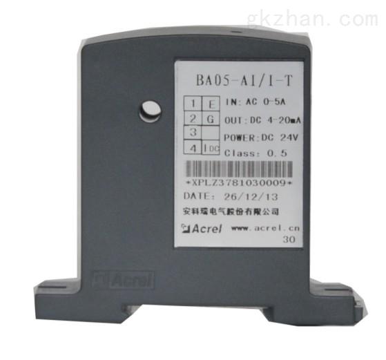 有效值测量电流传感器BA50-AI/I安科瑞荐