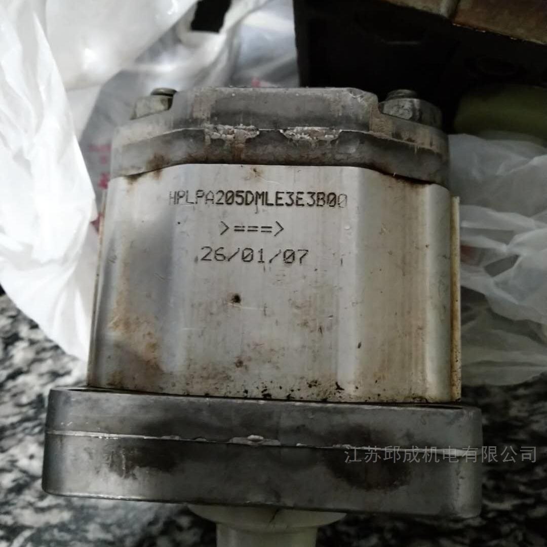 供應德国进口BONDIOLI PAVESI齒輪泵