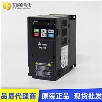 台达变频器|VFD110B23A,台达代理商
