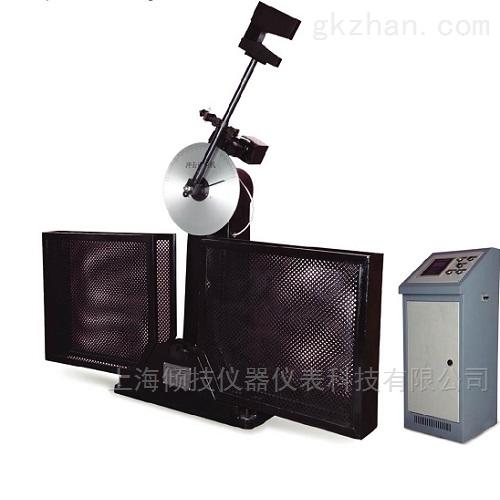 金属材料冲击性能试验机
