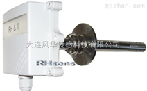 管道法蘭安裝溫濕度變送器HTA583