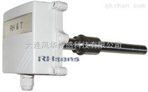 管道螺紋溫濕度變送器HTA573