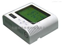 RS485數字溫濕度變送器HTD5700