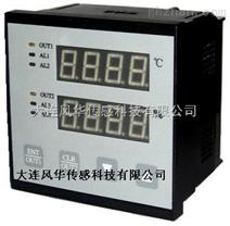 智能溫濕度控制器HTC100