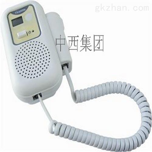 超声多普勒胎心检测仪 现货