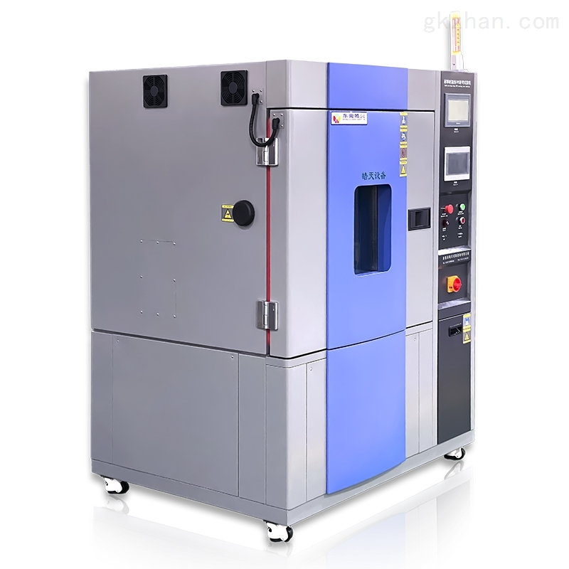 恒温紫外线老化试验箱 东莞厂家提供