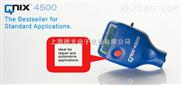 QNix4500涂镀层测厚仪
