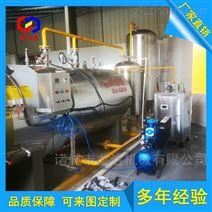 湿化处理机