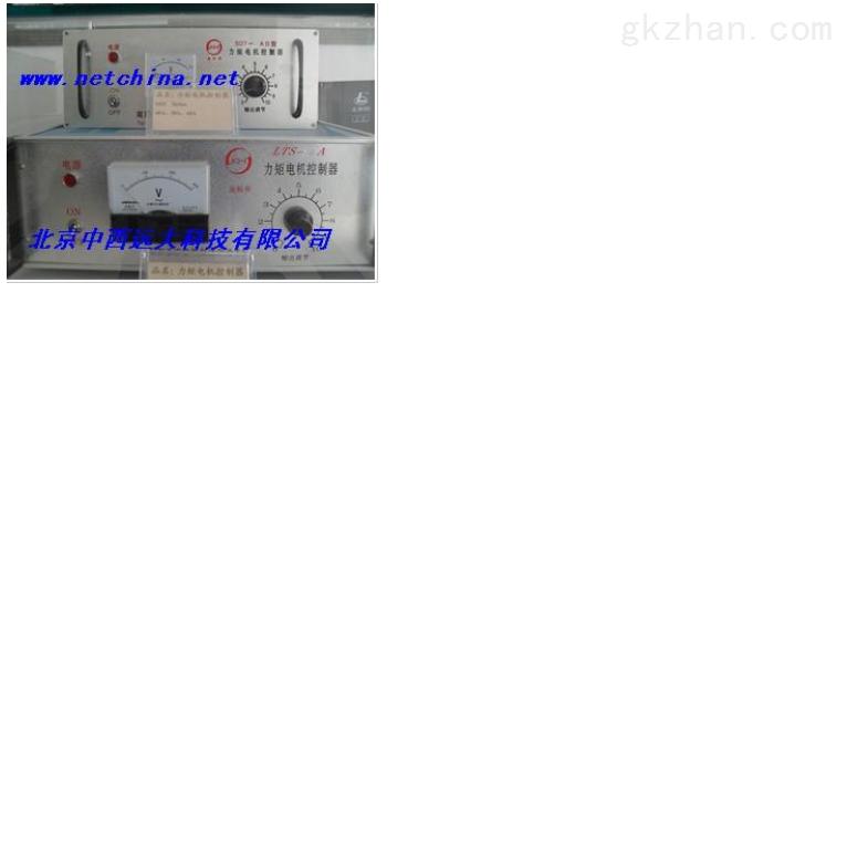 FF力矩电机控制器 型号:OL833-LTS-200A