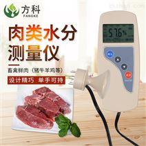 肉类水分测定仪哪家好