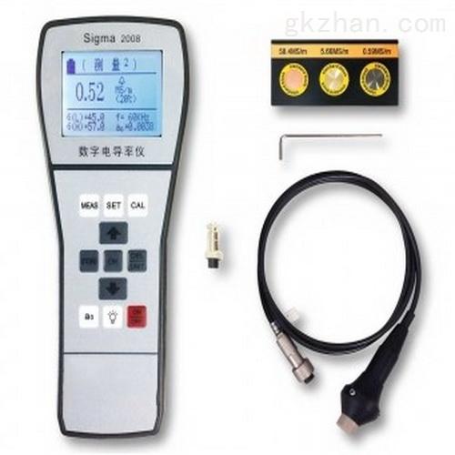 在线数字电导率仪 现货