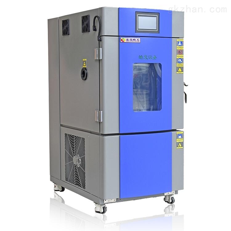 80L恒温恒湿试验箱可程式测试机维修