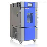 小型款式厂家高低温循环箱双90温湿度检测