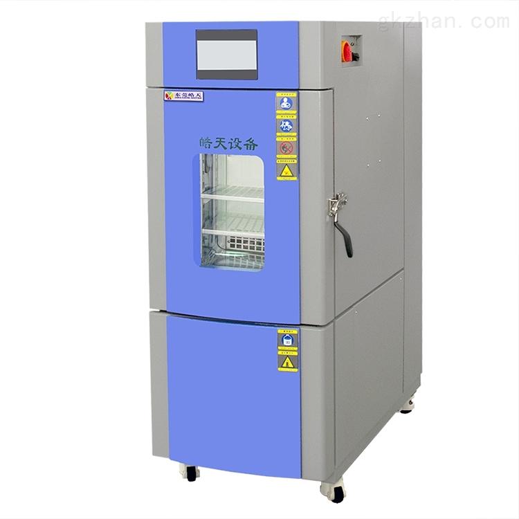 高低温湿热试验箱东莞市80L电子产品检测
